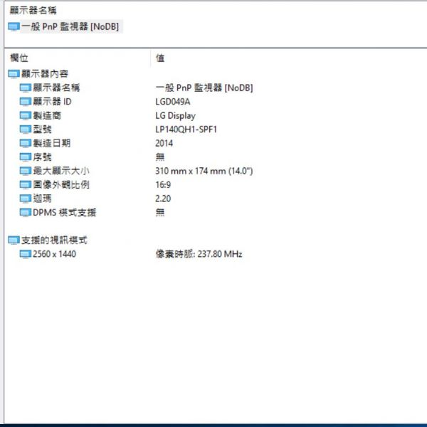 b_800_600_16777215_00_images_yau0715_AERO14_54.JPG