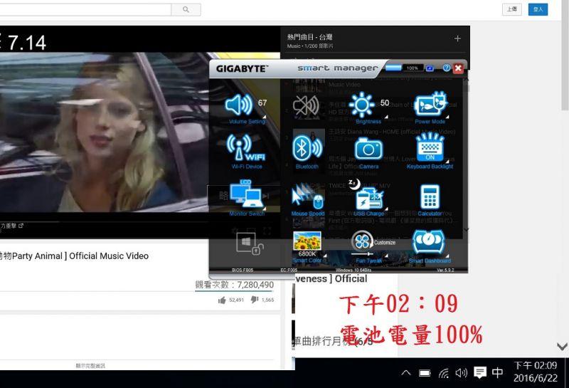 b_800_600_16777215_00_images_yau0715_AERO14_69.JPG