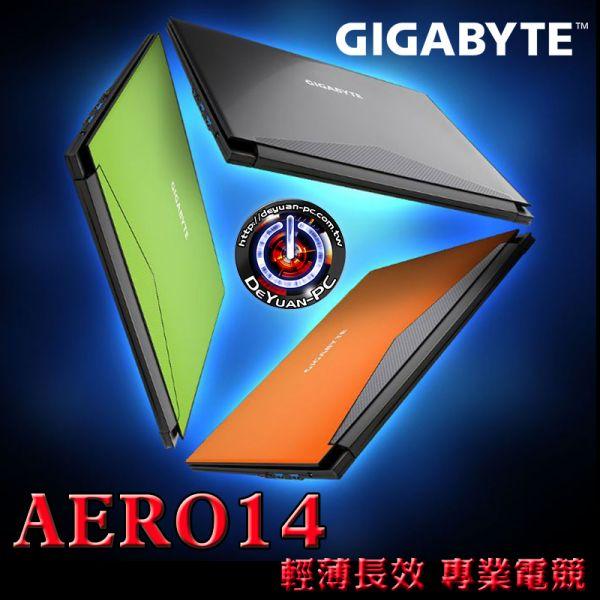 b_800_600_16777215_00_images_yau0715_AERO14_AERO14.jpg
