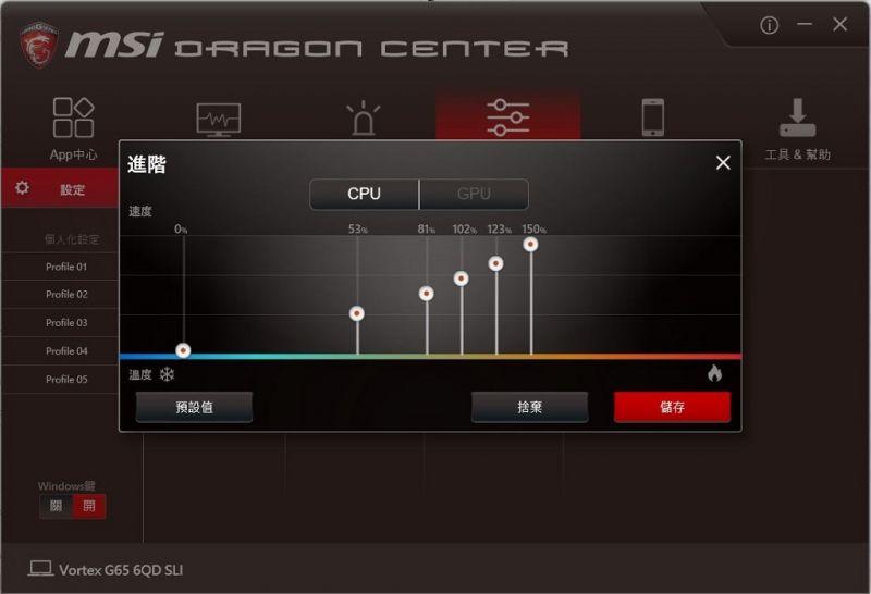 b_800_600_16777215_00_images_yau0715_G656QD_CPU_FAN.JPG