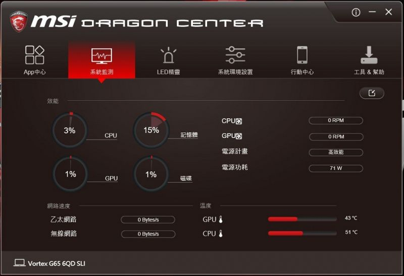 b_800_600_16777215_00_images_yau0715_G656QD_DRAGON_CENTER2.JPG