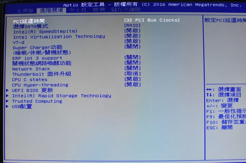 b_800_600_16777215_00_images_yau0715_G656QD_DSC_0488.JPG