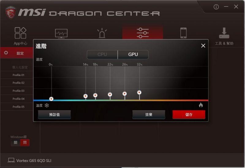 b_800_600_16777215_00_images_yau0715_G656QD_GPU_FAN.JPG